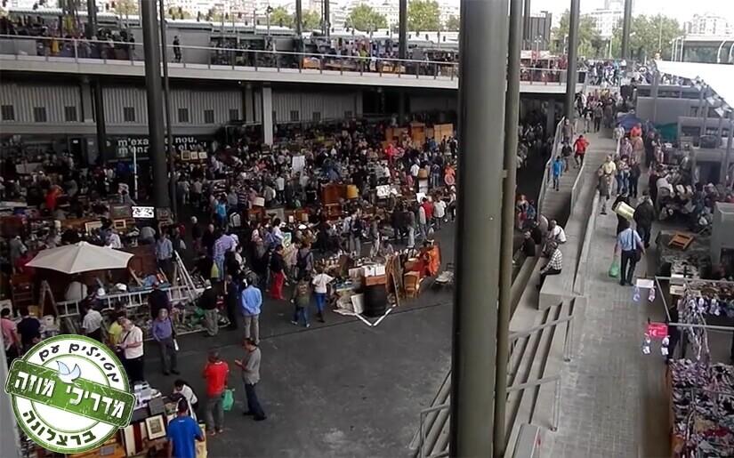 שוק הפשפשים בברצלונה