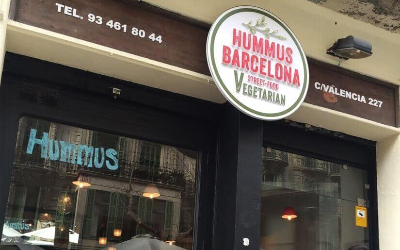 החומוס הישראלי בברצלונה