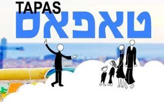 טאפאס - סיורים בעברית בברצלונה